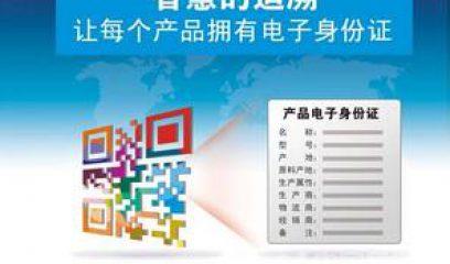 农业部办公厅关于组织开展国家兽药产品追溯信息系统试点工作的通知