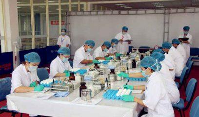 兽药行业职业技能鉴定考核将于3月下旬在京开考