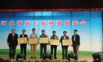 河北省第八届种猪拍卖会将于2014年4月26-28日隆重召开