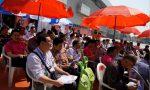 散发企业正能量 推动行业健康发展 ——内蒙华天冠名赞助第四届中国动保日