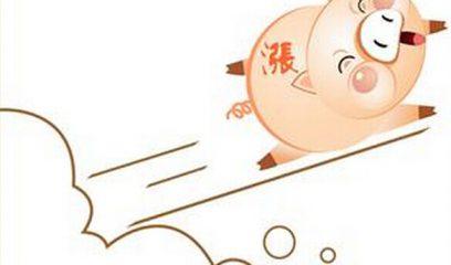 全国猪价涨声一片 生猪养殖公司将受益