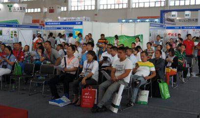 第五届中国兽药大会在沈阳召开 安全用药知识科普活动反响热烈