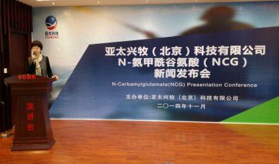 NCG激发生命潜能,让生命健康成长
