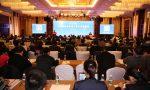 中国畜牧业协会三届六次理事会暨2014全国畜牧行业发展高层论坛在京召开