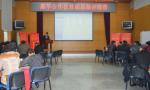 伟嘉集团首届总裁训练营在中国农业大学成功举办