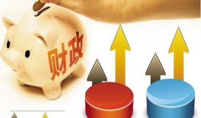 中央财政拨付农业三项补贴1434亿元