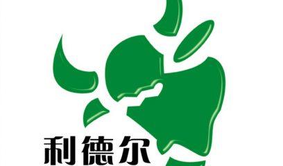 中国动保日题库(利德尔篇)