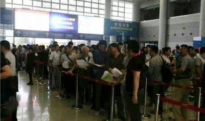 【亮点直击】第13届中国畜博会重庆山城盛大召开