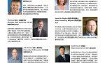 中国奶牛业大会汇聚科学饲养管理与技术,助推产业健康发展