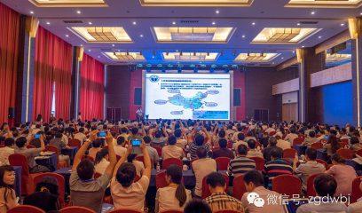 兽药行业发展暨畜产品安全高层论坛在洛阳召开