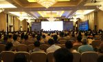 生物饲料·科技·人才·改变生活 ——第三届中国生物饲料科技大会纪要