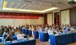 瑞普主办第五届白羽肉鸡健康养殖技术专家论坛