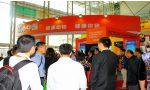 第四届李曼中国养猪大会盛大开幕,新常态下助推产业健康发展