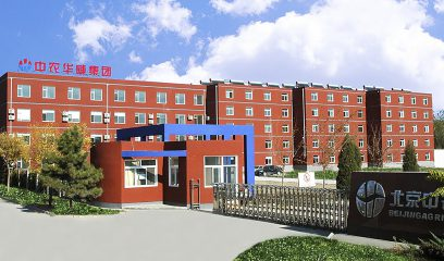 中国兽用驱虫药领军企业——北京中农华威制药股份有限公司正式在新三板挂牌上市