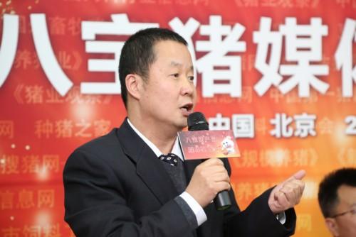 王宏博士回答媒体记者的提问