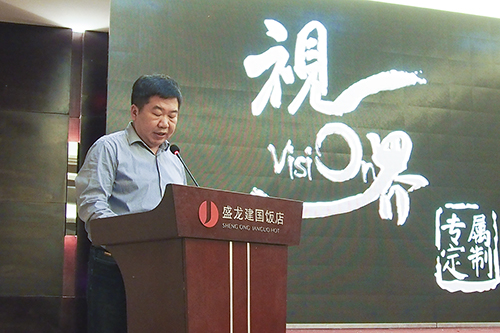 哈药集团生物疫苗有限公司董事长翁艳军致欢迎辞