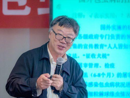 (张文宝研究员:包虫病百年控制)