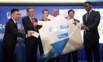沈阳畜博会|礼来发布中国未来战略,俩酶制剂专利产品登陆中国