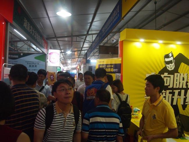 【图说】暗标种猪成猪王1.31万被拍走 第41届养猪产业博览会(广州)圆满落幕