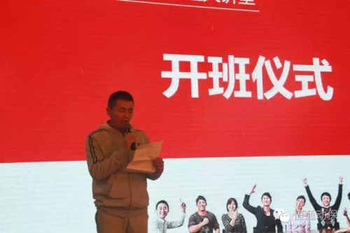 四川简阳达远农牧总经理周勇代表经销商感谢公司为经销商创造学习提升机会