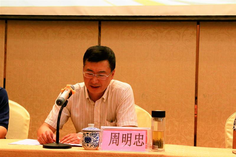 四川省组织召开2017年布病防控研讨会