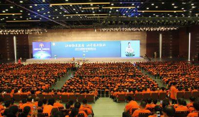2017全国绿色养殖发展大会在京召开
