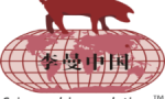 Leman | 5场免费论坛11月2日预热李曼中国养猪大会