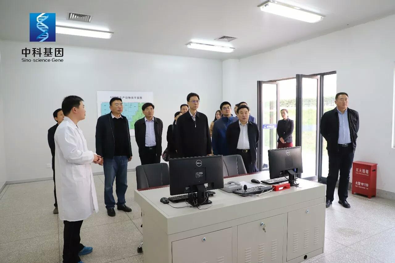 中科基因携手省疫控中心和国家研发中心,共创发展新模式……
