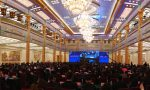 全球U乐国际娱乐官网业健康养殖高峰论坛在京召开