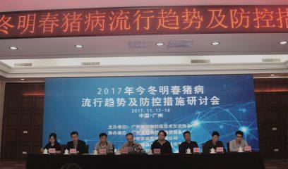 广东省发布2017年疫苗质量综合评估结果,动态监测效果显著