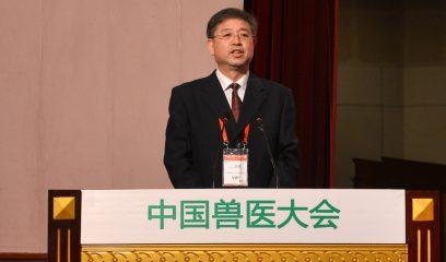 服务能力决胜行业未——第七届中国兽医大会胜利召开