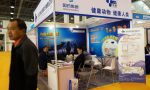 【聚焦南京】闪拍2017世界猪业博览会
