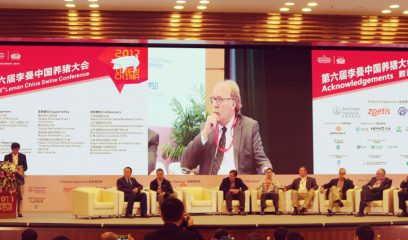第六届李曼中国养猪大会进入最后环节
