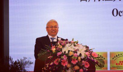 【直播】第六届李曼中国猪业大会3