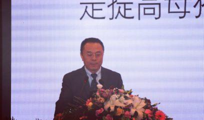 【直播】2017第六届李曼中国养猪大会5