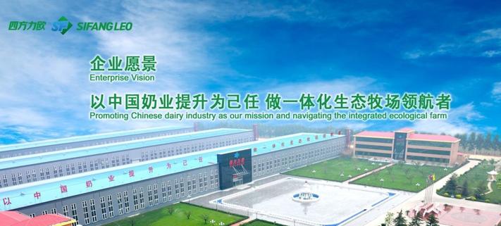 """018中国奶业展览会周报-第3周"""""""
