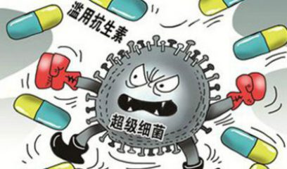 细菌主要的耐药机制有哪些?超级细菌为何如此可怕?