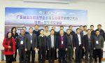 广东省畜牧兽医学会水禽专业委员会成立大会 暨学术交流会在佛山科学技术学院召开