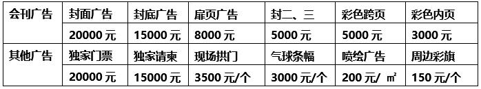 """018第五届安徽(合肥)国际畜牧业博览会"""""""